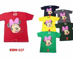 Grosir Fashion Edisi COCKTAIL - Kids 117