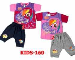 Grosir Fashion Edisi FRAPPE - Kids 160